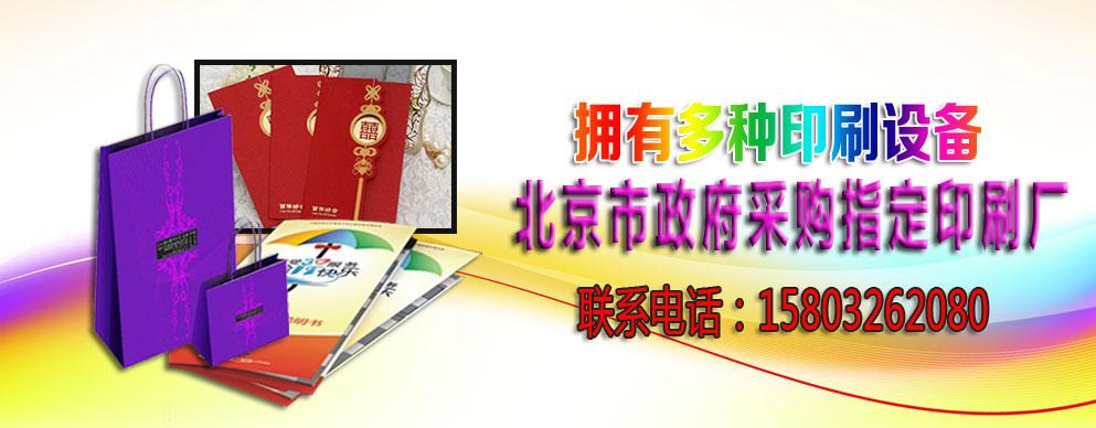 优质临沧seo优化网络推广服务商