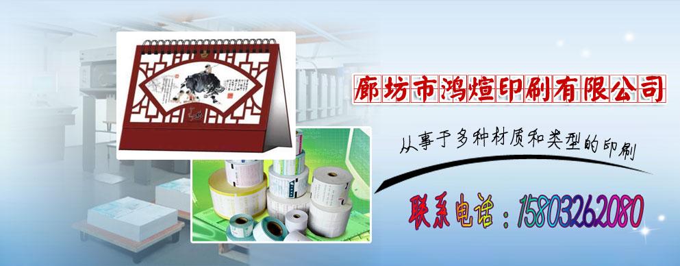 临沧网站关键词排名优化